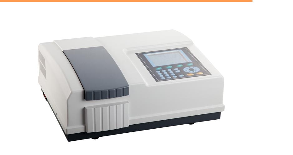 VIS_Spectrophotometer_Port